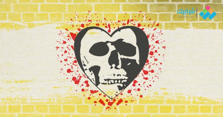 كوارث العشق.. ومن الحب ما أدى للقتل والجنون والانتحار