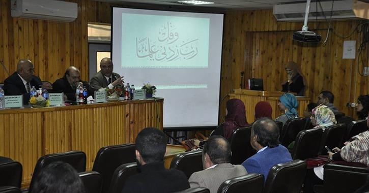 رسالة دكتوراه في جامعة قناة السويس عن تحسين جودة السجق الشرقي باستخدام قشر الرمان