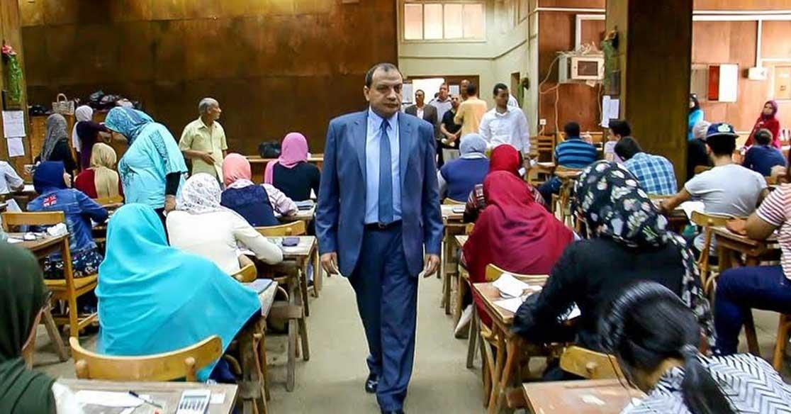 إحالة طالب في جامعة بني سويف للنيابة العامة
