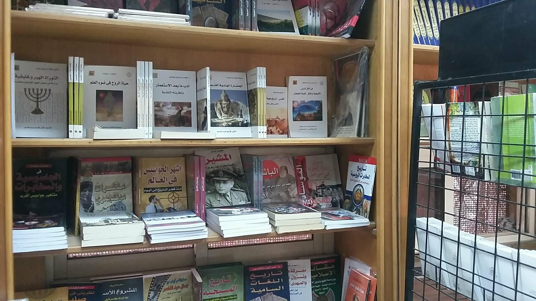 تعرف على أهم المكتبات وإصداراتها في مدينة بنها