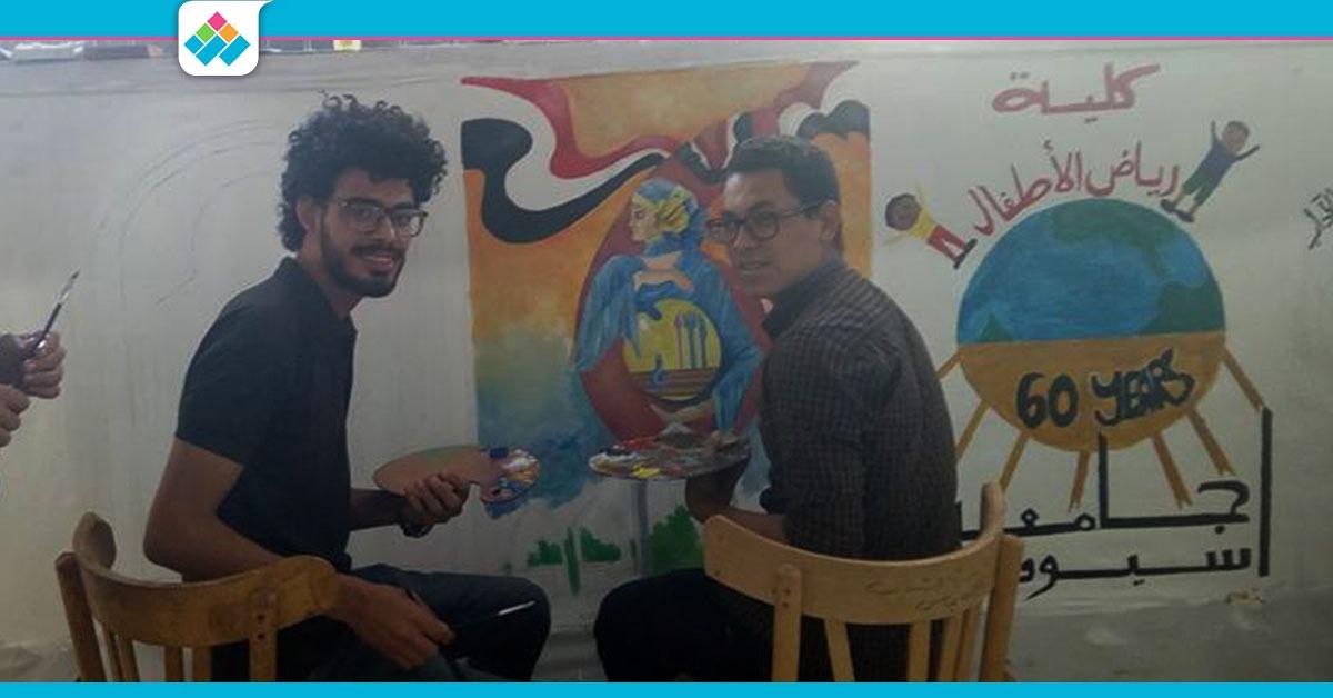 «جامعتنا جمعتنا».. مسابقة لأطول لوحة رسم بالزيت بجامعة أسيوط (صور)