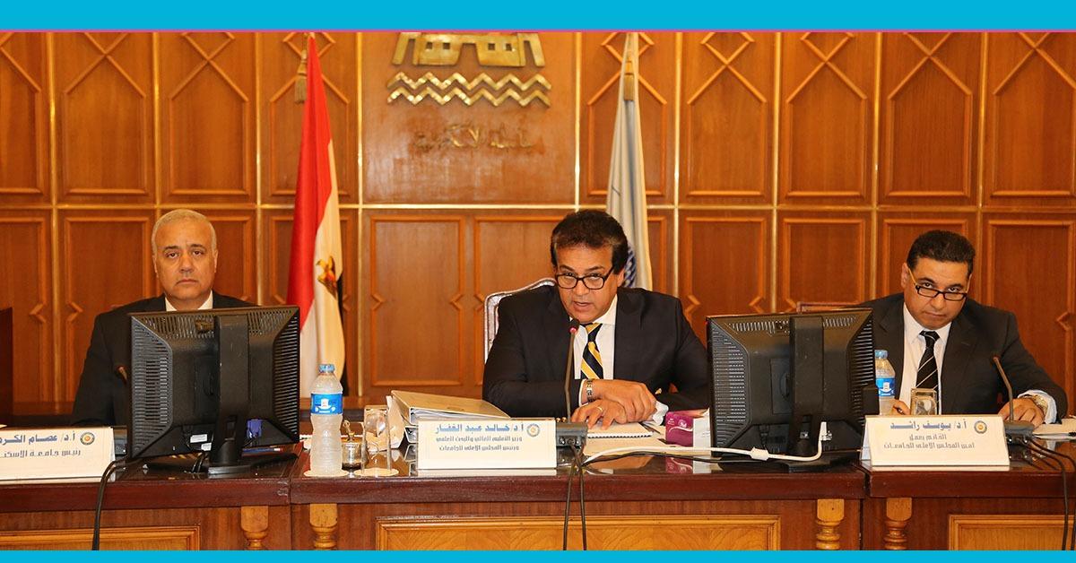 قواعد جديدة لتشكيل لجان اختيار قيادات ورؤساء الجامعات