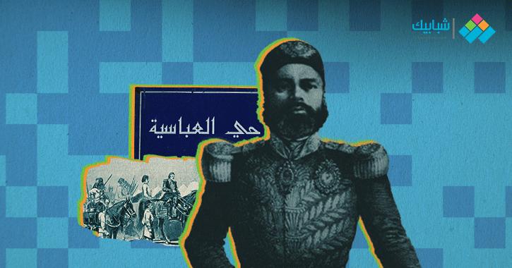 صحراء جرداء وثكنات للجيش.. حي العباسية قبل 160 عاما