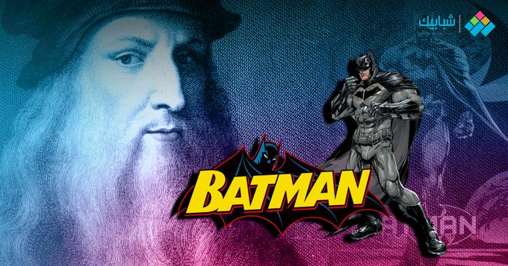باتمان.. قصة البطل الخارق من رسومات «دافنشي» إلى ثراء هوليود