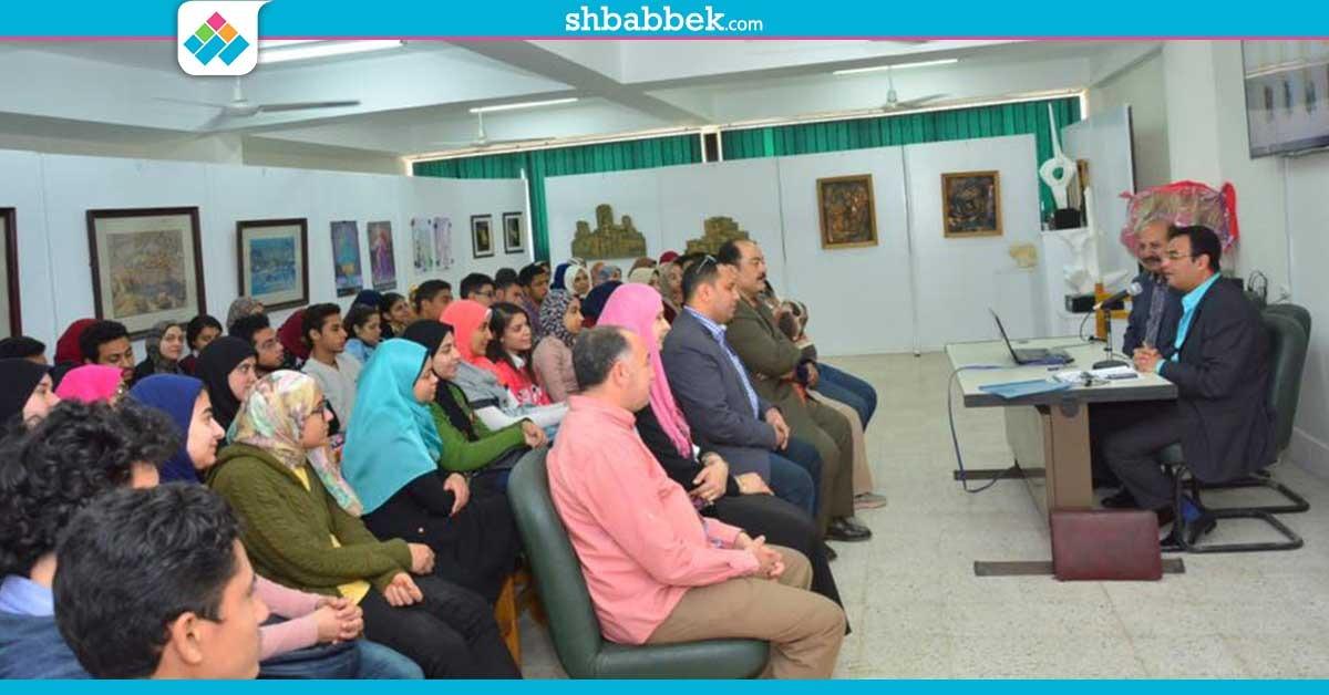 http://shbabbek.com/upload/كلية الفنون الجميلة جامعة أسيوط تنظن ندوة ثقافية بعنوان «قرن من الإبداع»