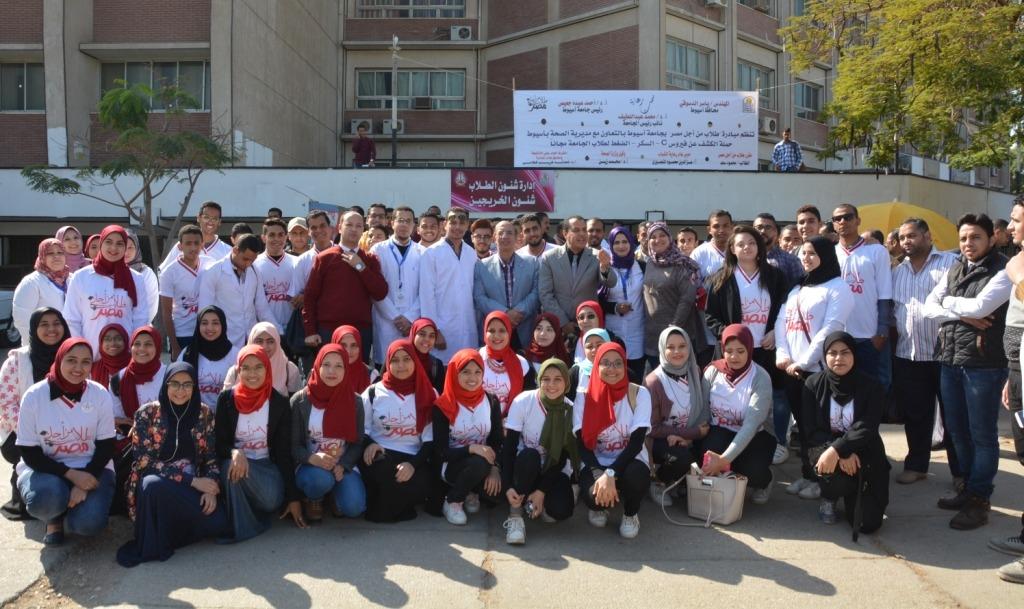 انطلاق فعاليات حملة الكشف المجاني على فيروس «c» بجامعة أسيوط
