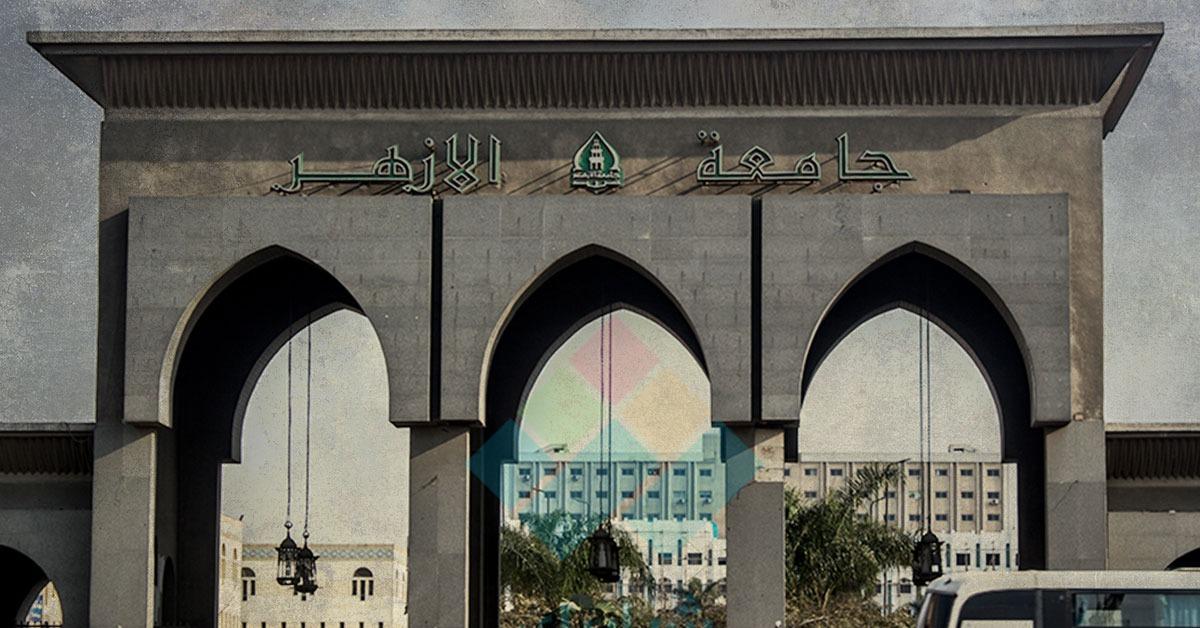 بعد انقطاع 4 سنوات.. هل طلاب جامعة الأزهر مستعدون لانتخابات الاتحاد؟