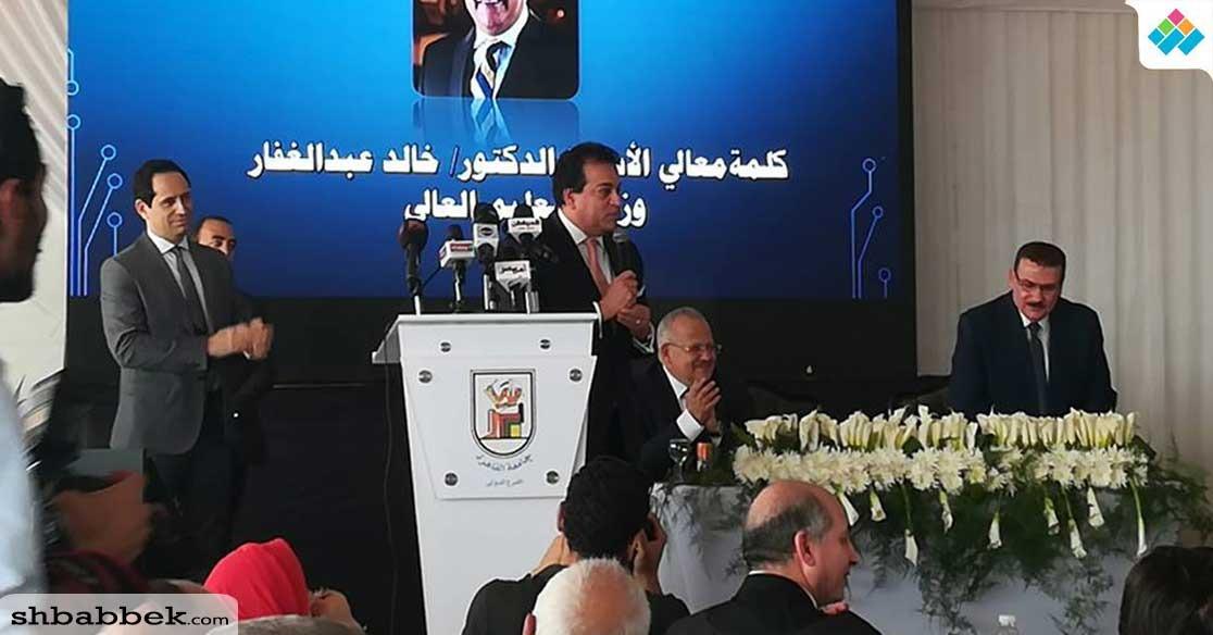 وزير التعليم العالي يقترح إنشاء «رابطة محبي جامعة القاهرة»