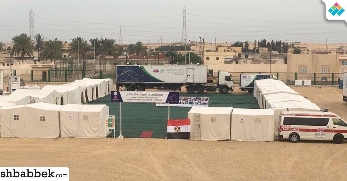 جامعة «MUST»: قافلة من مستشفى سعاد كفافي لأهالي بئر العبد في سيناء
