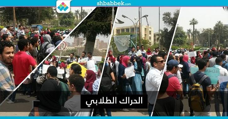 حراك الطلاب في أكتوبر.. شهر انتصارات واحتجاجات واشتباكات
