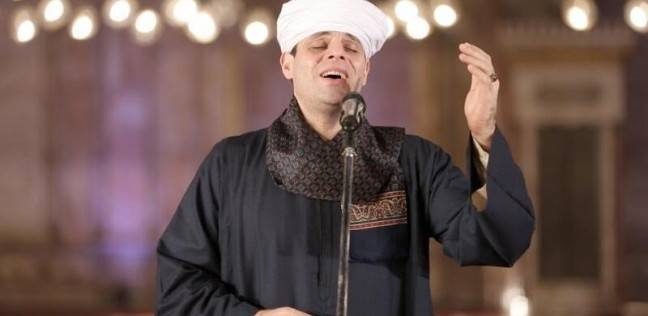 الشيخ محمود التهامي يحيي حفلا دينيا بمعرض الكتاب