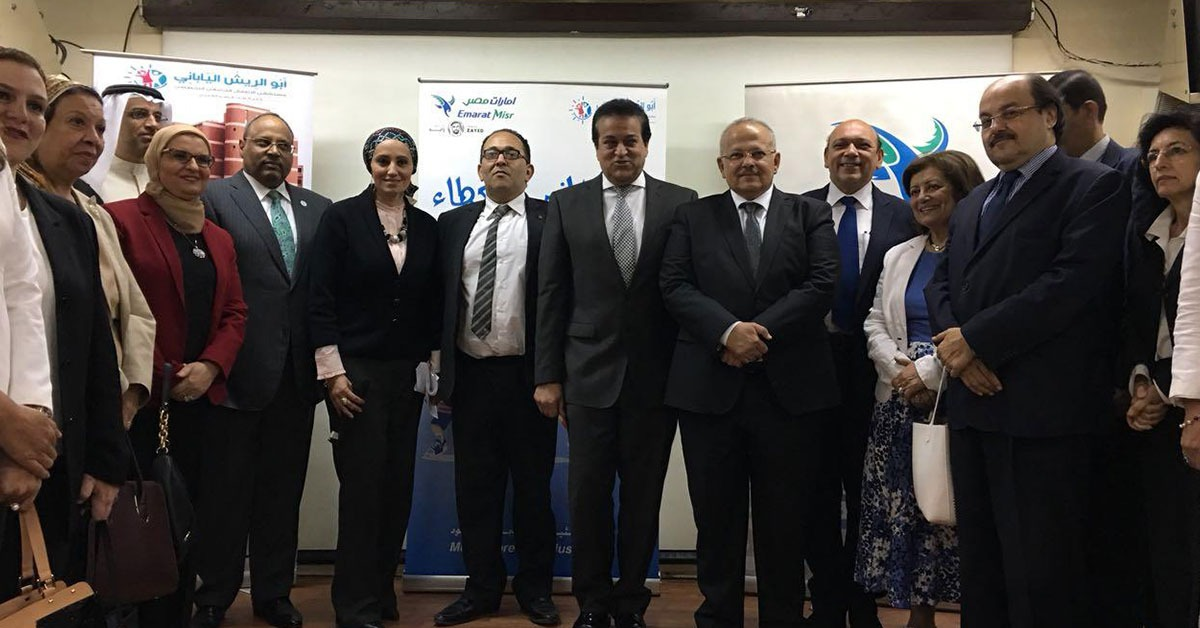 جامعة القاهرة تحتفل بتبرع شركة إماراتية بجهاز منظار القلب لمستشفى أبو الريش (صور)