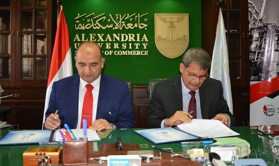 كلية التجارة جامعة الإسكندرية توقع بروتوكول تعاون مع شركة «أموك» لتدريب الطلاب