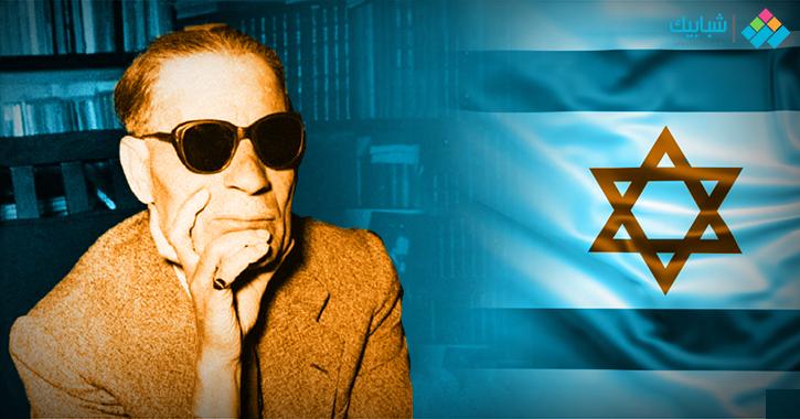 طه حسين صهيونيا!.. هل روّج عميد الأدب العربي للإسرائليين؟
