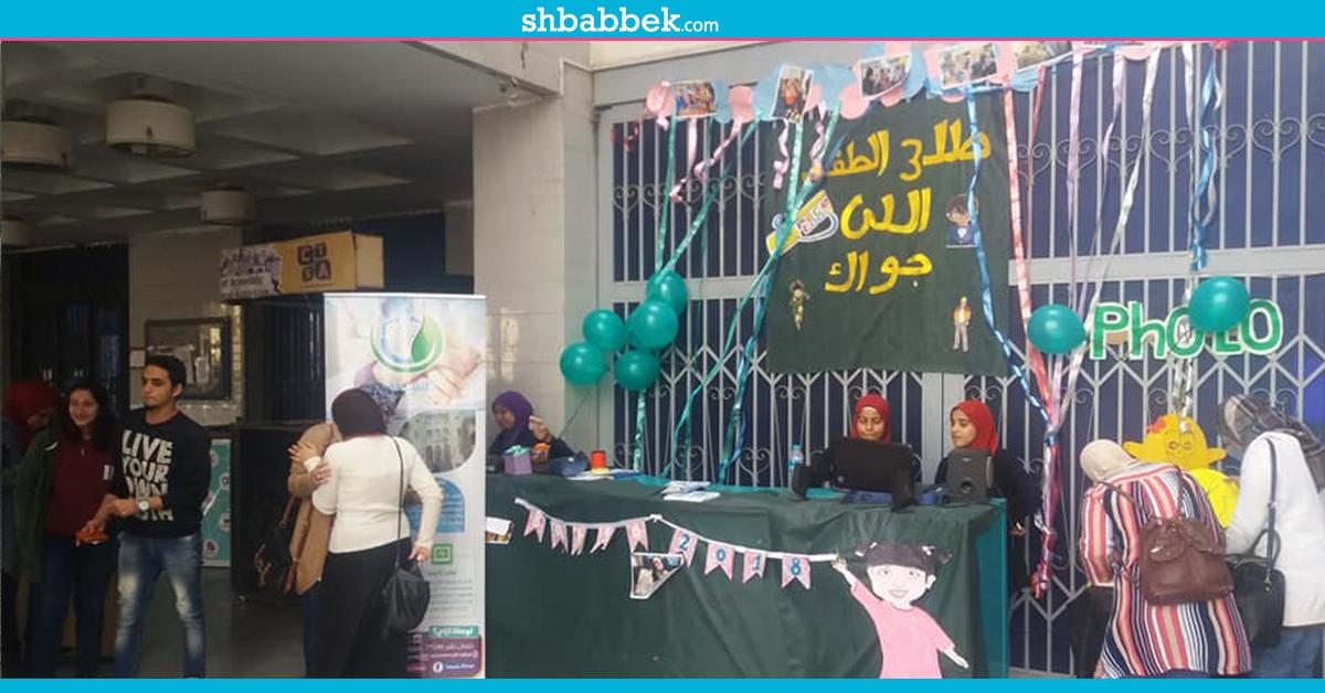 الخميس.. طلاب بصيدلة عين شمس ينظمون حفل «طلع الطفل اللي جواك»