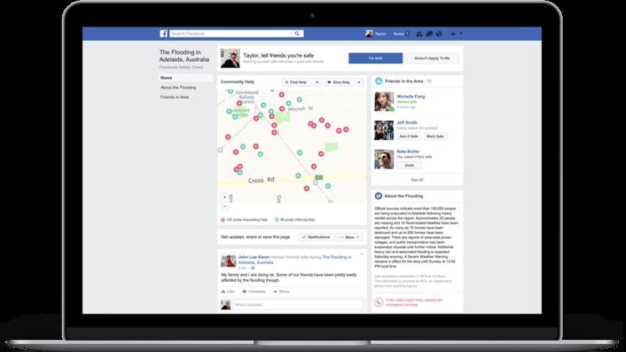 الآن يمكنك جمع التبرعات عبر فيس بوك.. خصائص جديدة لتحقيق سلامتك