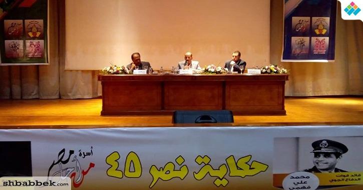 إعلامي لطلاب جامعة الزقازيق: نصر أكتوبر لم يتحقق بالجيش المصري فقط
