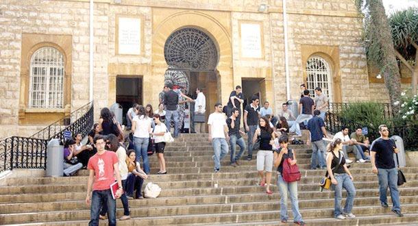 إجراءات التقديم وتكاليف الدراسة الجامعية في لبنان