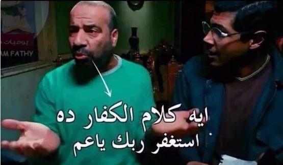 غير «أبوها استريح منها».. الجواز حلو بس إيه؟
