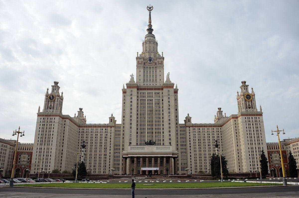 منح روسية للحصول على البكالوريوس والماجيستير والدكتوراه