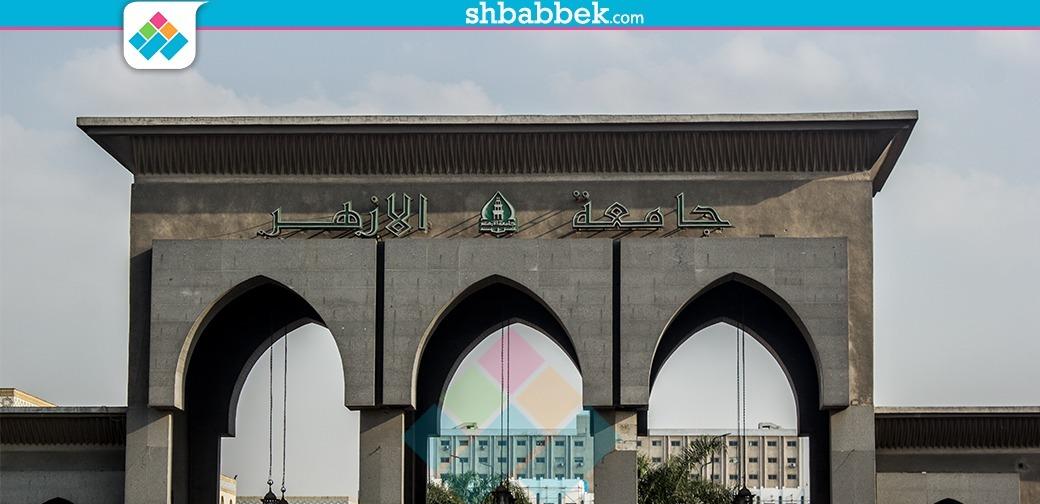 http://shbabbek.com/upload/جامعة الأزهر تتحدث عن تعيين 6 آلاف معيد من الإخوان (فيديو)