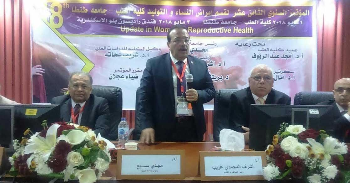 رئيس جامعة طنطا يفتتح الجلسات العلمية للمؤتمر السنوي الـ18 بكلية الطب