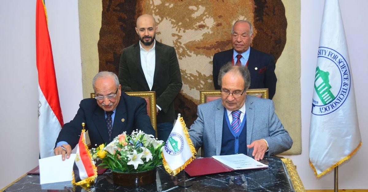 بروتوكول تعاون بين جامعة مصر للعلوم والتكنولوجيا ومعهد إعداد القادة بحلوان