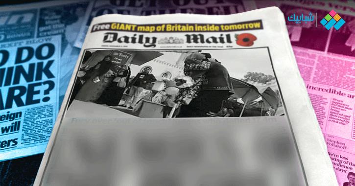الصحافة الأجنبية تتحدث عن «طالبة الحضن».. ماذا قالت؟