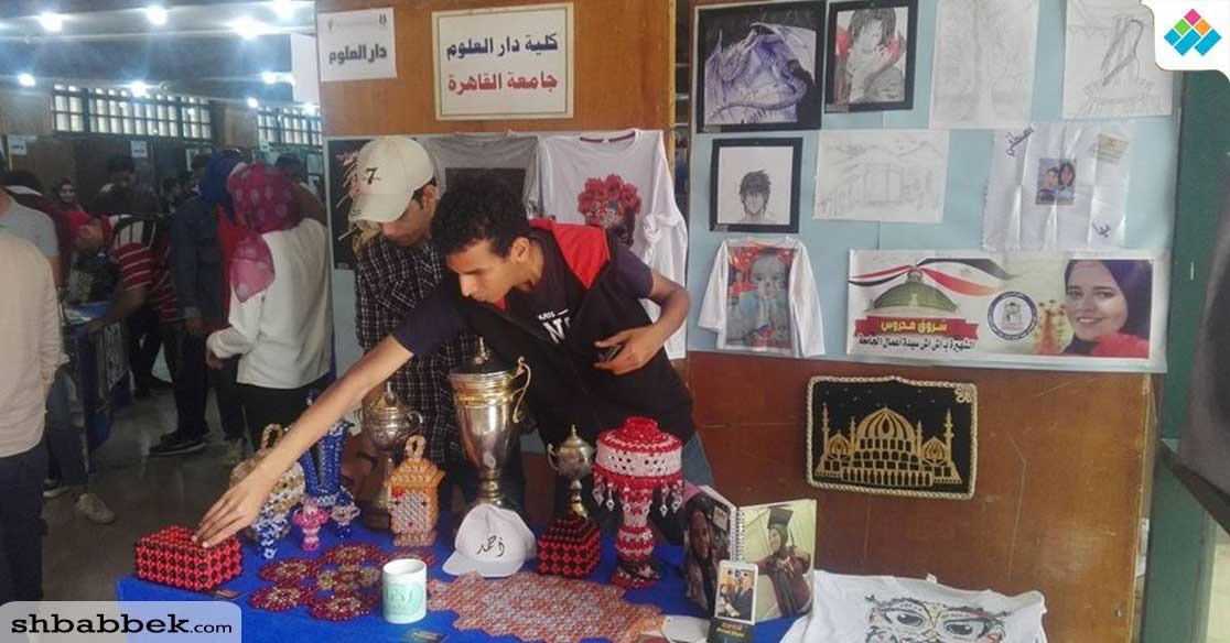 أعمال «هاند ميد» وفوانيس رمضان.. دار علوم القاهرة تشارك في مهرجان الأسر الطلابية