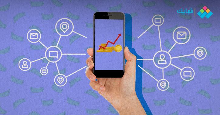 نقود.. تطبيق إلكتروني يُقدم استشارات اقتصادية بالمجان