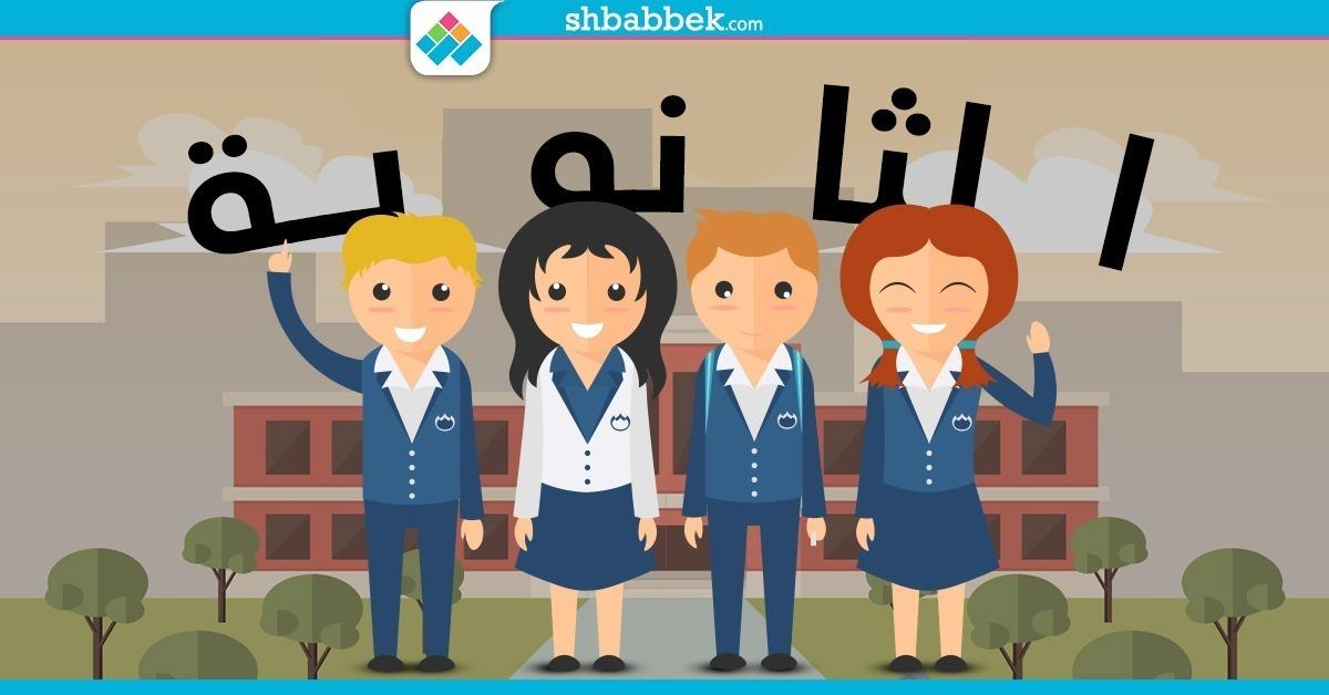 http://shbabbek.com/upload/الأحد بدء امتحانات الثانوية العامة.. والوزارة: لا صحة لتغيير الجدول