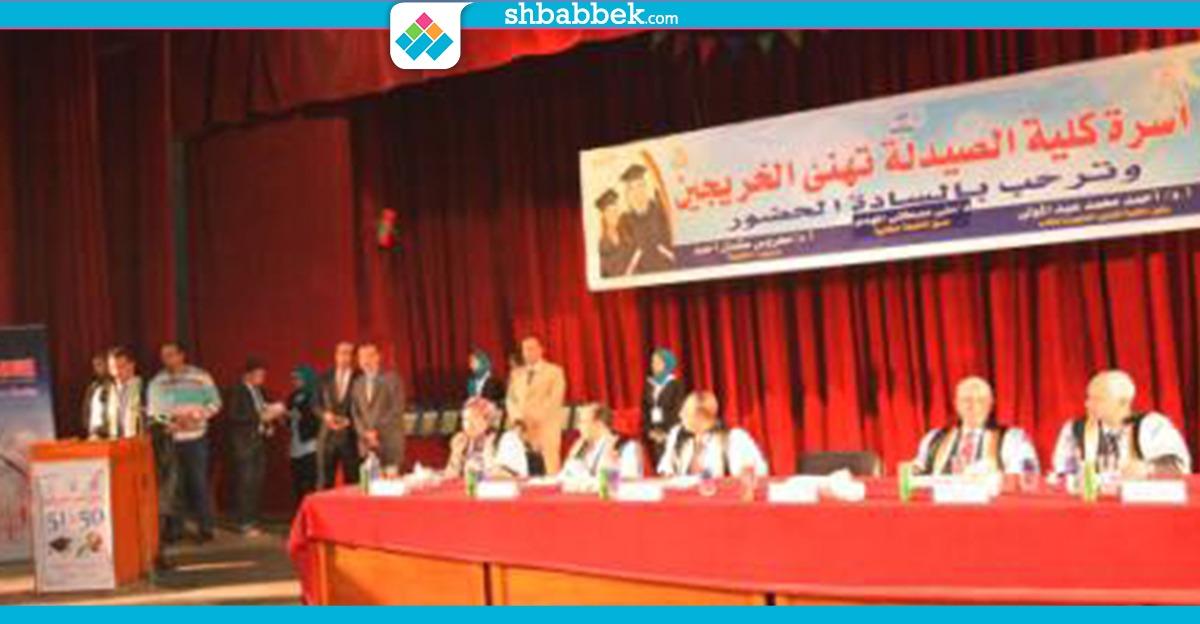 http://shbabbek.com/upload/بأداء القسم وتكريم الأوائل.. حفل تخرج دفعة «51،50» بصيدلة أسيوط