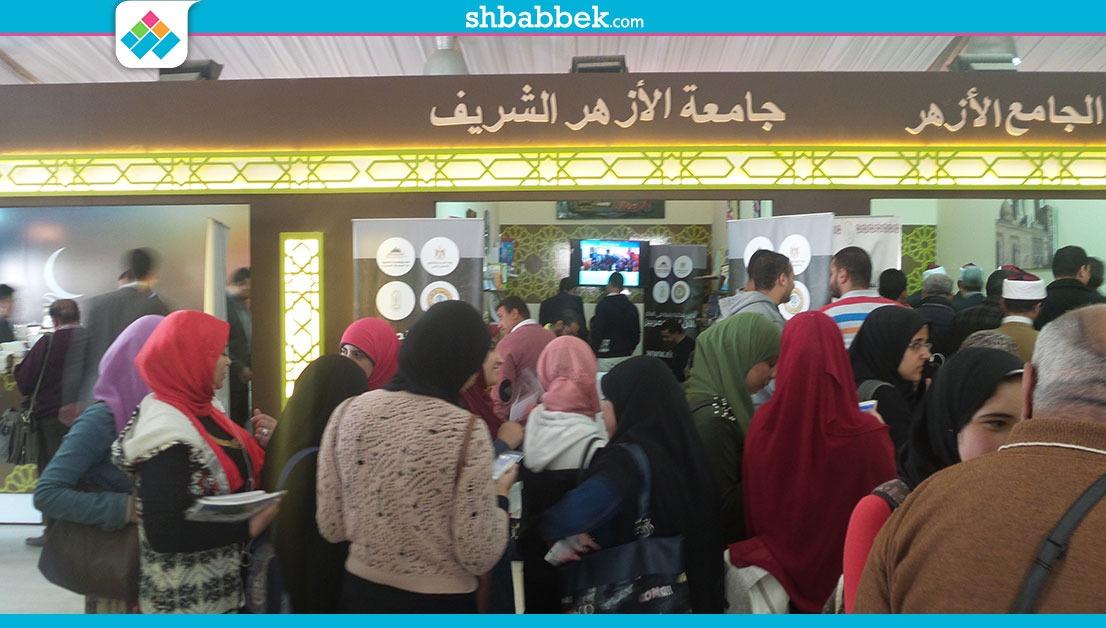 http://shbabbek.com/upload/ركن جامعة الأزهر في معرض الكتاب.. ماذا يقدم للطلاب؟