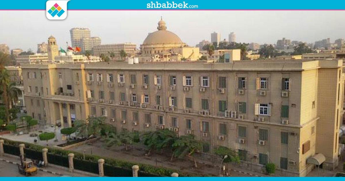 الإثنين.. مؤتمر عن النظر لجسد المرأة بين العرب والغرب بسياسة القاهرة