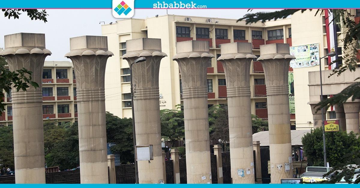 إعادة فتح باب التقدم لمكافأة النشر الدولي بجامعة عين شمس