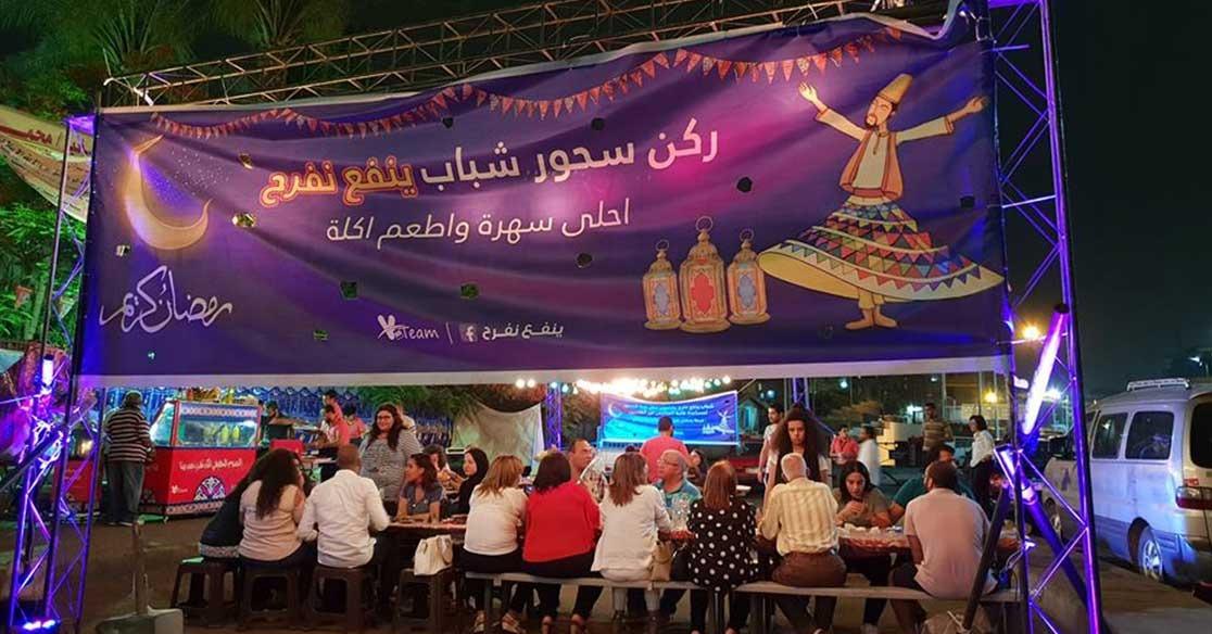 «ينفع نفرح».. عربية فول عائدها لصالح التعليم