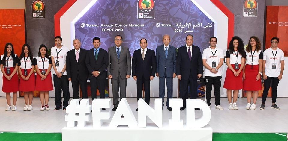 السيسي يتسلم أول بطاقة مشجع في أمم إفريقيا مصر 2019
