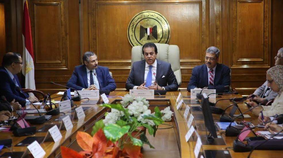 أهم قرارات اجتماع مجلس المراكز والمعاهد البحثية بحضور وزير التعليم العالي