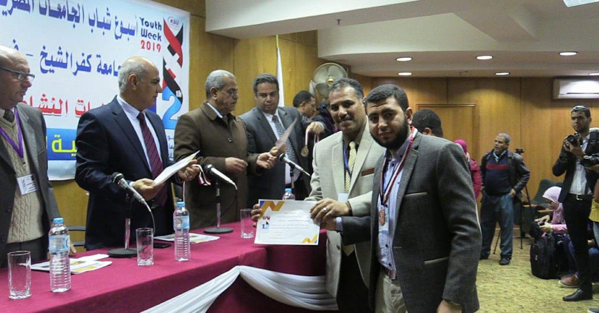 جامعة سوهاج تفوز بالمركز الثالث في حفظ القرآن الكريم بأسبوع شباب الجامعات