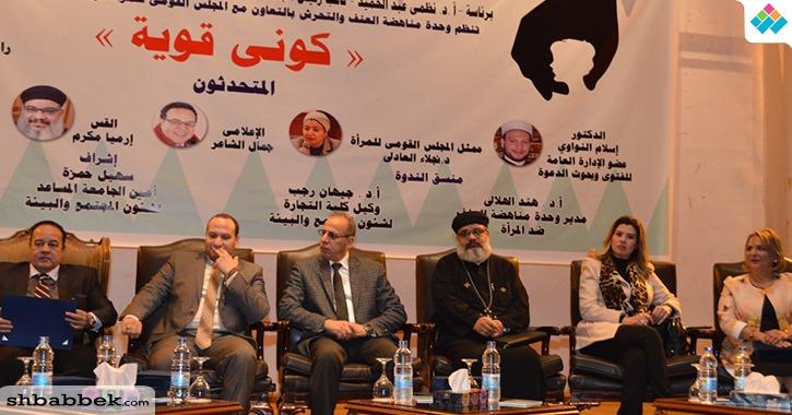جامعة عين شمس تختتم فاعليات حملة مناهضة العنف ضد المرأة بندوة «كوني قوية» (صور)
