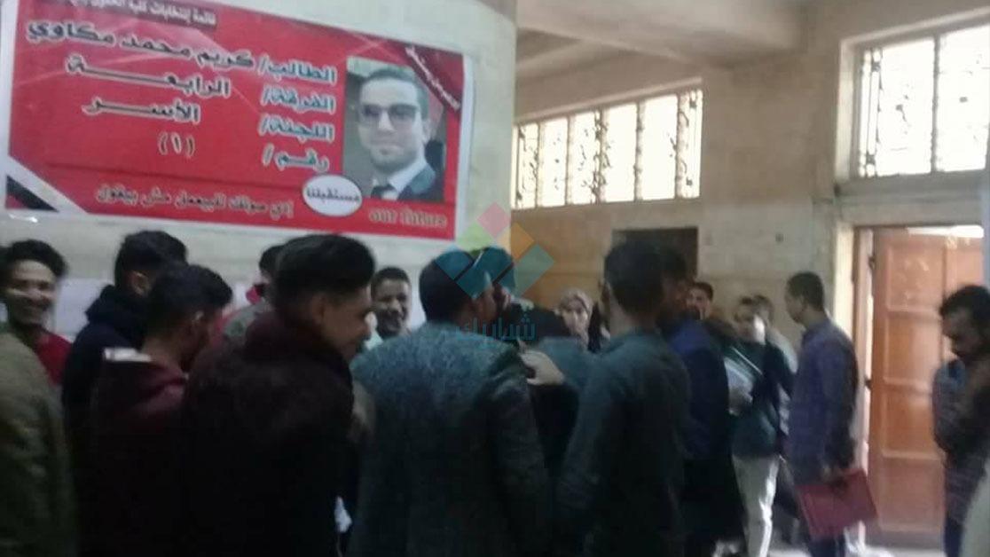 تزايد الإقبال على انتخابات الإعادة بـ«حقوق بني سويف»
