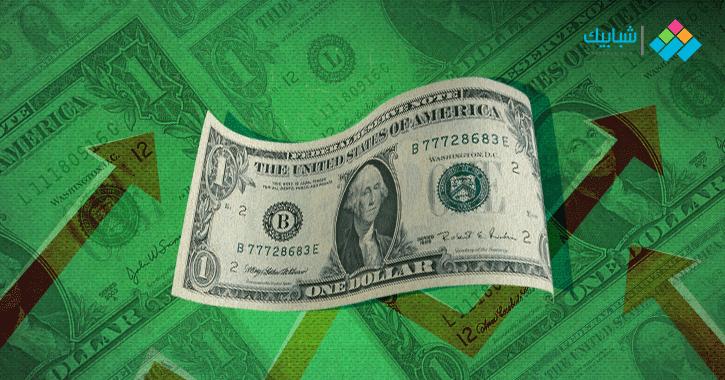 سعر الدولار اليوم الأحد 3 نوفمبر 2019 في البنوك محدث شبابيك