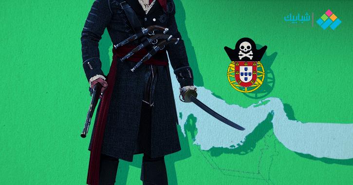 قتل وسلب وفرض إتاوات وقرصنة على السفن.. جرائم البرتغاليون في الخليج العربي