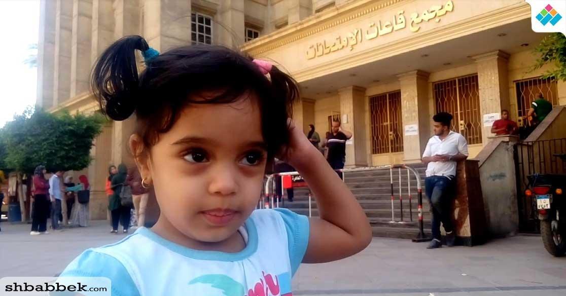 ماما بتمتحن.. «سمر» تنتظر والدتها في جامعة القاهرة (فيديو)