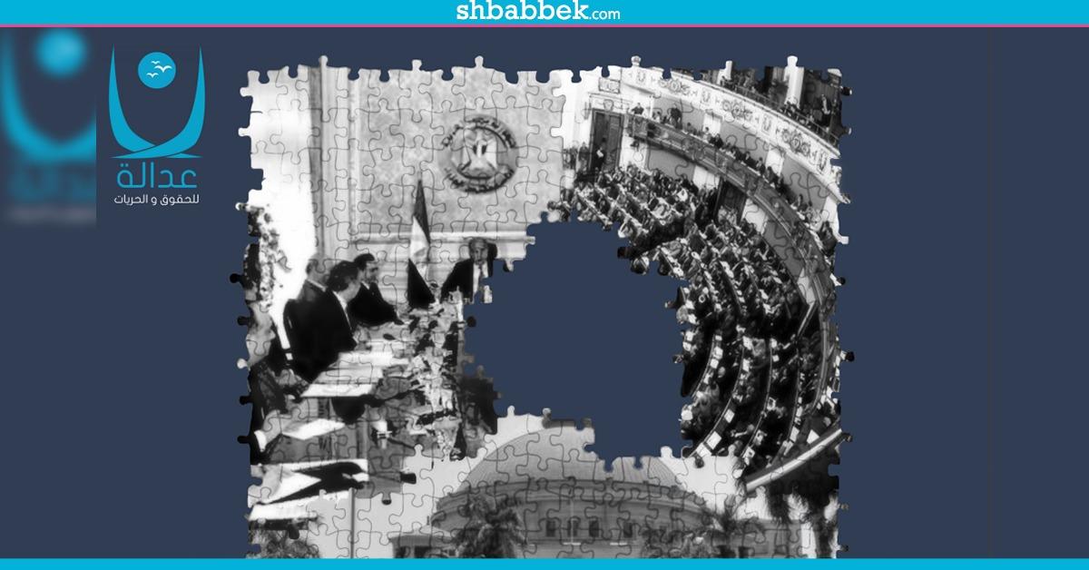 http://shbabbek.com/upload/مركز عدالة يطالب بمشاركة الطلاب في إعداد موازنة الجامعة (تقرير)