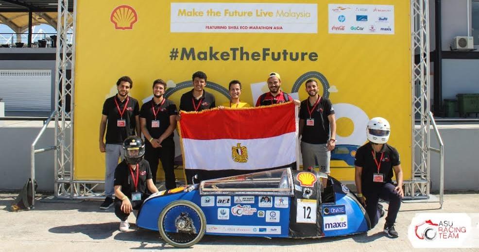 طلاب بهندسة عين شمس يشاركون في مسابقة «ShellEcoMarathon» بماليزيا (صور)
