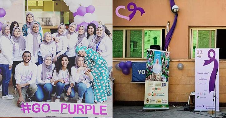 طلاب بإعلام القاهرة ينظمون يوما ترفيهيا لمرضى الزهامير