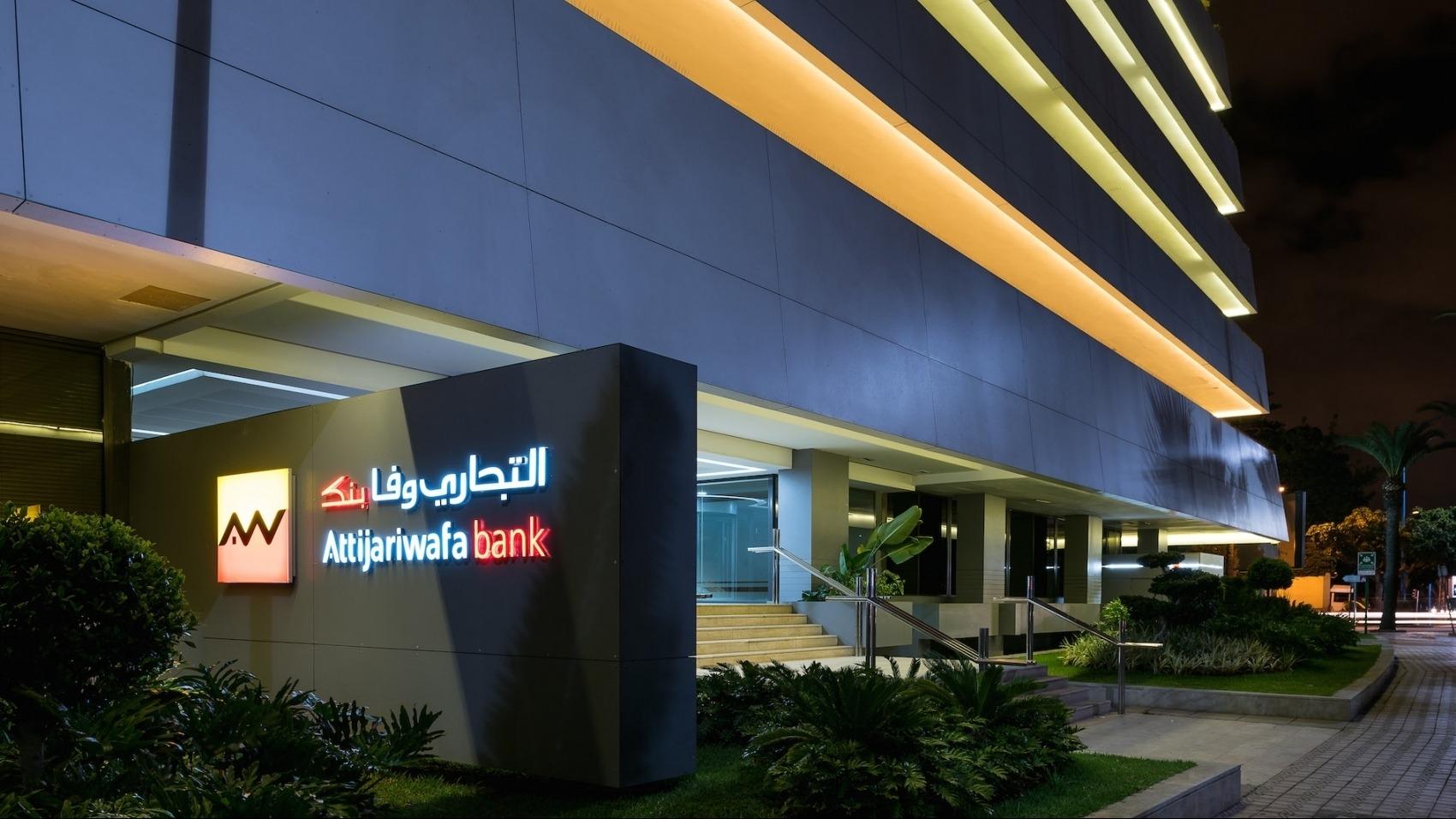وظائف شاغرة في بنك «التجاري وفا» لحملة المؤهلات العليا