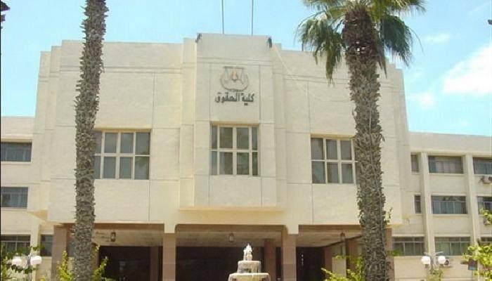 جامعة المنصورة تنظم ندوة عن قانون الخدمة المدنية.. 4 أكتوبر