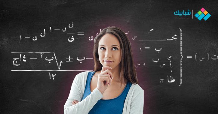 طرق مبتكرة لمذاكرة الرياضيات.. نصائح مهمة لطلاب الثانوية